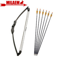 84f73c595 1Set 12lbs Archery Children Bow And Arrow Kids Boy Set With Fiberglass  Arrow Gift Game Bow