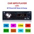 Новый 12 В в тире автомобиля радио аудио стерео Bluetooth беспроводные приемники USB/SD/MMC MP3 плеер FM радио с пультом дистанционного управления