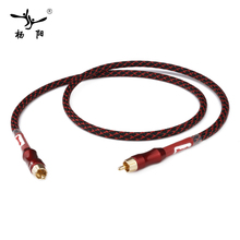 YYAUDIO 4N OFC 75ohm Hifi Digital Coaxial Audio Video Rca Cable Hi-end RCA to RCA Male Subwoofer Audio Cable 1m 2m 3m 5m 8m 10m
