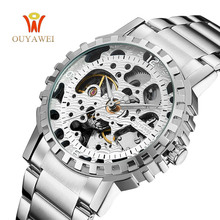 OUYAWEI Top Mens Mechanical Watches Brand Luxury Fashion Brand Hollow Design Silver Steel Skeleton Watch Men Wrist Horloge