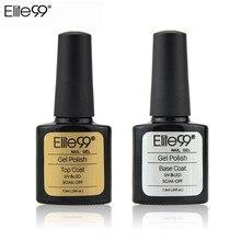 Elite99 7,3 мл базовое верхнее покрытие УФ гель для ногтей 10 мл отмачиваемый долговечный праймер лак для ногтей маникюр Vernis Полупостоянный