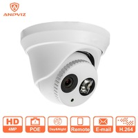 Anpviz Full HD 1080P Security PoE Camera Outdoor 4MP Network Turret CCTV IP Camera IR Cut Night version Replace DS 2CD2342WD I