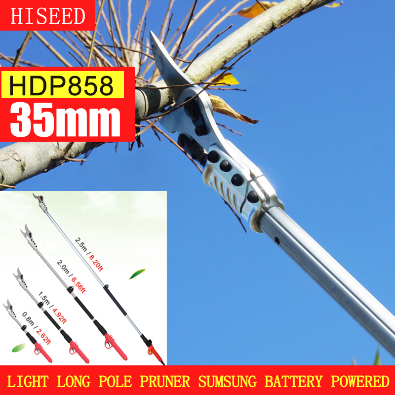 Arm Electric Branch High 8m 2 HDP858  And Long Shears For 0 Pruner Tree Pruning Orchard 5m
