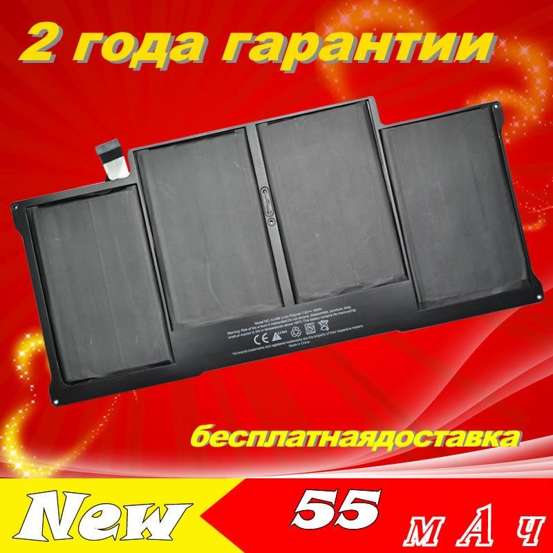 JIGU 55wh 7.6v A1496 <font><b>Battery</b></font> For Apple MacBook Air 13&#8243; <font><b>A1466</b></font> A1496 020-8142-A MD760LL/A MD761CH/A 2013