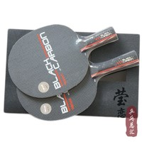 Original Tibhar Black Carbon table tennis blade carbon racket table tennis rackets racquet sports fast attack with loop