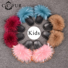 Kids Fur Slippers Real Raccoon Fur Slides Children Shoes Big Fluffy Fur Mom & Kids Style S6024(China)