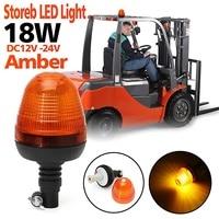 Safurance DC 12V 24V 18W Amber Forklift Car Emergency Warning Strobe Rotating LED Light Outdoor LED Strobe Flashing Alarm Lamp