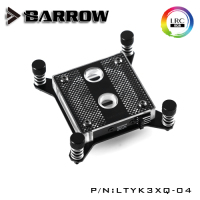 Barrow CPU Water Cooling Block Use For INTEL Socket X99 Transparent Acrylic 0 4MM Microchannels RGB