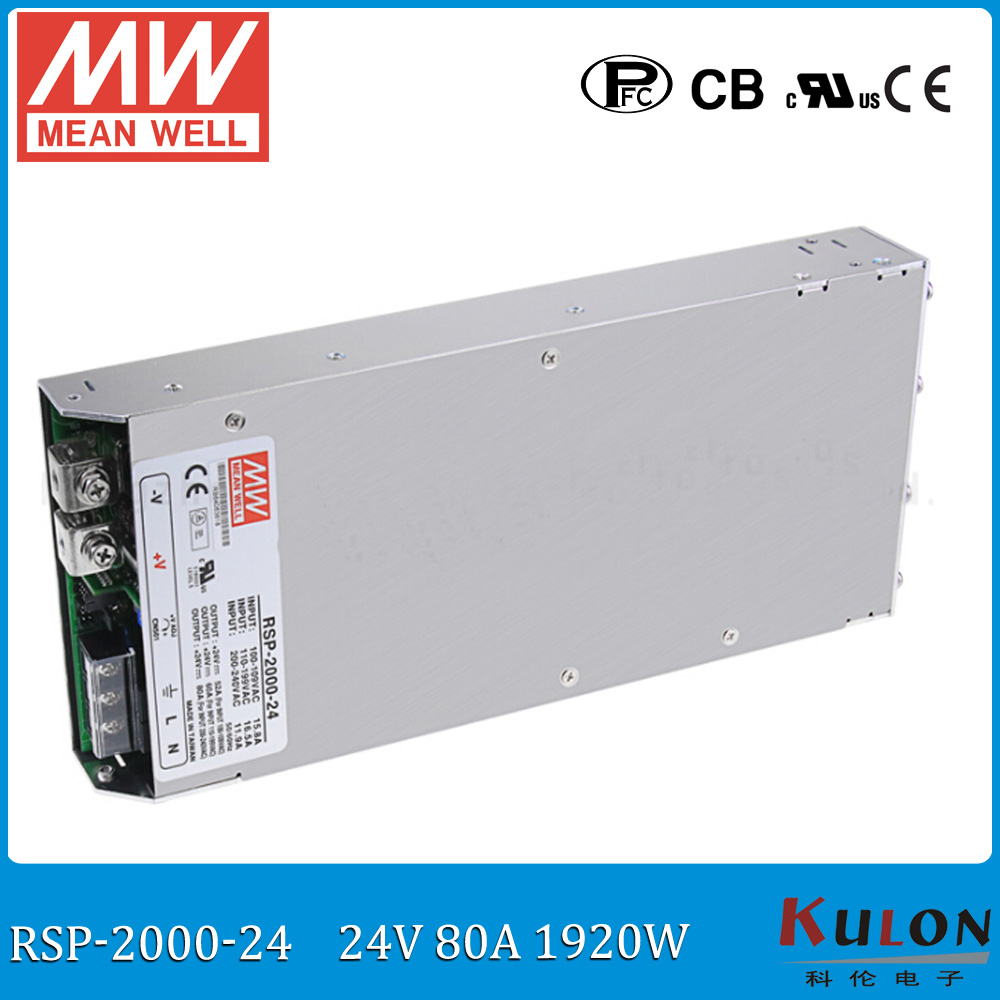 Original MEAN WELL RSP-2000-24 2000W 80A 24V voltage trimmable meanwell Power Supply 24V with PFC function Parallel operation original mean well rsp 2400 12 2000w 160a 12v voltage trimmable meanwell power supply 12v 2000w with pfc in parallel connection