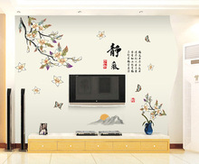 3 d flowers sitting room sofa background wall waterproof wall adornment household adornment wall stickers