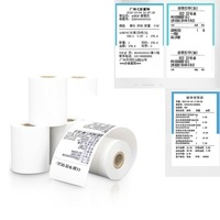 20Pcs Thermal Paper 57x50mm Thermal Receipt Paper POS Cash Register Receipt Roll For 58mm Thermal Printer