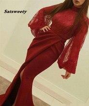 Бургундия мусульманские Вечерние платья Русалка с длинными рукавами