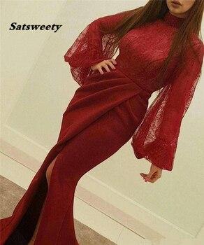 Burgundy Muslim Evening Dresses Mermaid Long Sleeves Lace Slit Sexy Formal Islamic Dubai Saudi Arabic Long Elegant Evening Gown