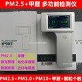 Envío gratis hogar PM2.5 detector detector de formaldehído VOC calidad del aire en la bruma de polvo sensor láser