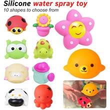 1pcs Baby Bath Toy Soft Rubber Cartoon Cute Water Spray Animal Bathroom Kid Duck Green Frog Toys