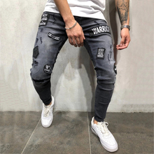 New Fashion Mens Casual Jeans Male Slim Hole Embroidery Men Blue Hip Hop Fit Streetwear Jean Pants