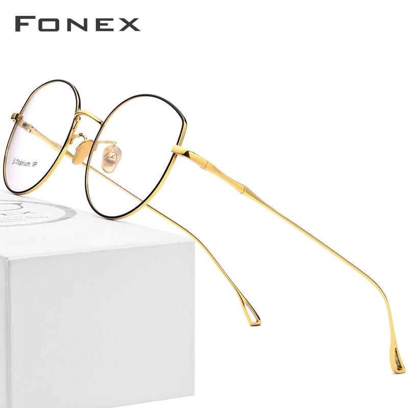 02b3ec7d54 UVLAIK para hombre clásico de titanio puro sin montura gafas miopía marco  óptico de Ultra-