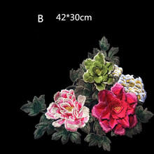Peony Embroidered Sewing On Patch Flower 3D Patch Stickers For Clothes Badge Sewing Fabric Applique Supplies
