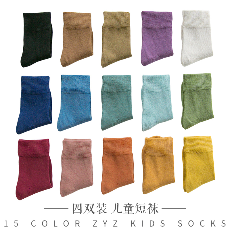 1-12y New Baby Cotton Socks Kids Boys And Girl Spring Summer Autumn Short Socks Solid Color Z152