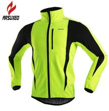 ARSUXEO Winter Warm Up Thermal Fleece Cycling Jacket Bicycle MTB Road Bike Clothing Windproof Waterproof Long Jersey Jersey недорого