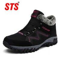 Sts marca 2020 nova botas de inverno botas de neve botas de neve quente plataforma de pelúcia botas de trabalho de borracha tênis para mulher saft