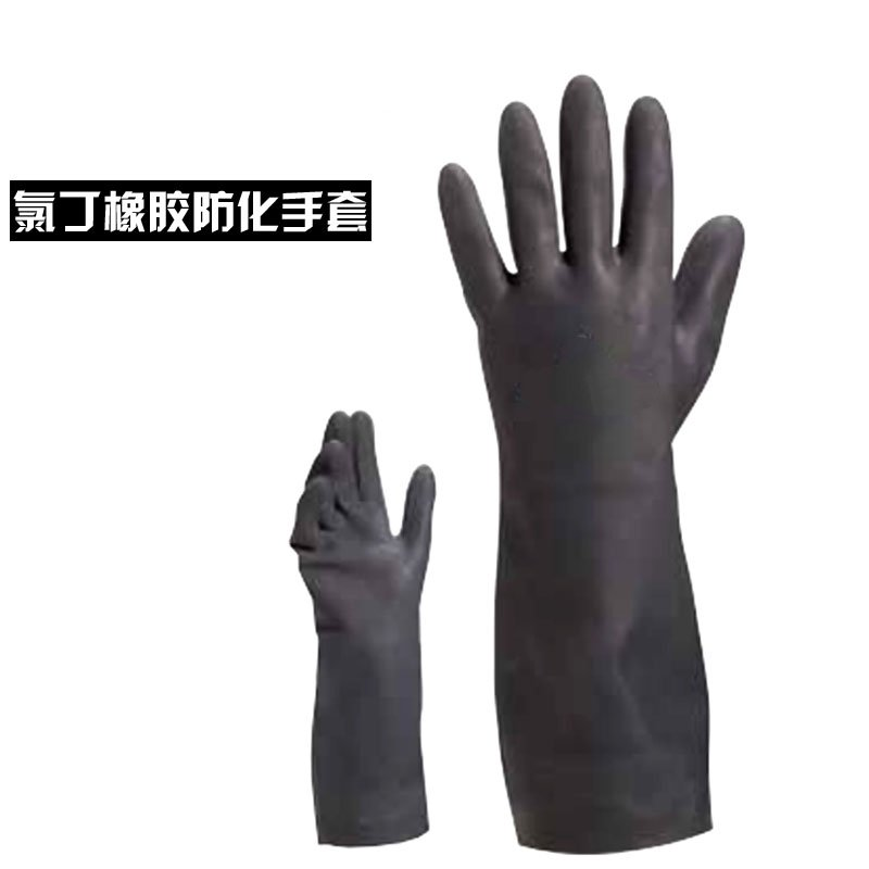 ФОТО Chemical gloves neoprene protective gloves heat and oil resistant 38 cm 0.78