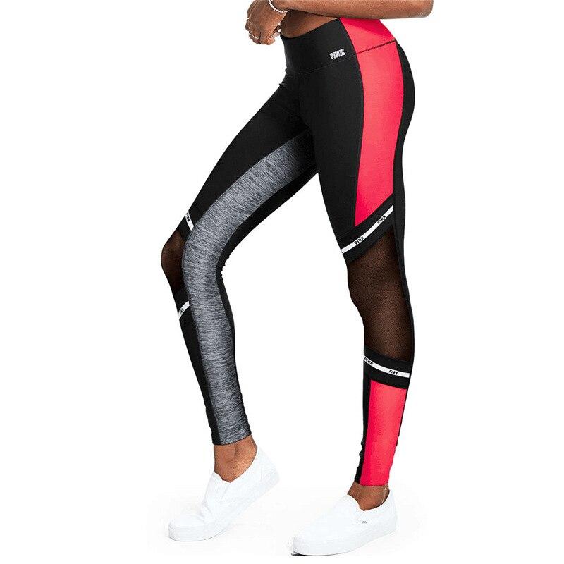 2017 Love Pink Fitness Sporting Leggings Women Workout Legging Outwork Sporter Skinny Patchwork Women Leggings Adventure P72 Z30