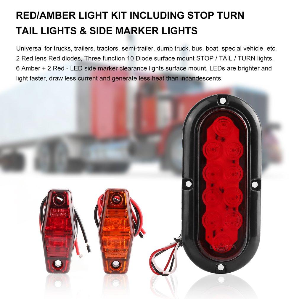 10 шт автомобилей грузовик боковые габаритные огни комплект LED стоп/сигнала поворота/задние фонари красного и желтого света поверхностного монтажа