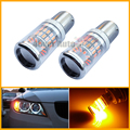 2pcs High Power yellow 48-SMD 1156 7506 7527 S25 BA15 LED Bulbs w/ Reflector Mirror Design Car Front or Rear Turn Signal Lights