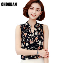 Summer Shirt Women Blouse And Shirt Sleeveless Female Blouses 2018 New Korean Fashion Stripe/Flower Ladies Chiffon Summer Top(China)