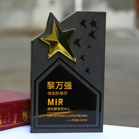 CTPS0025 Stars Cube Shape Black Crystal Trophy Customized Logo Words Glass Sports Souvenirs Trophy World Cup Competition Award