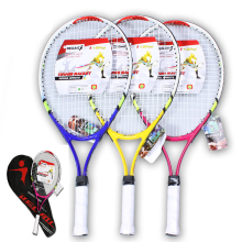 Buy REGAIL 1x Junior Racquet Raquette Training for Kids Youth Childrens Tennis Rackets