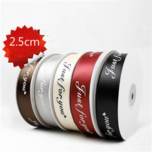 45 meters / roll width 2.5cm printed logo  just for you ribbon gift flower packaging