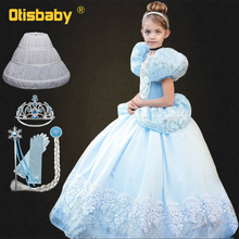 2019 Fantasia Cinderella Princess Dress Christmas Party Kids Up Girls Light Blue Puff Sleeve Ceremonial Dresses