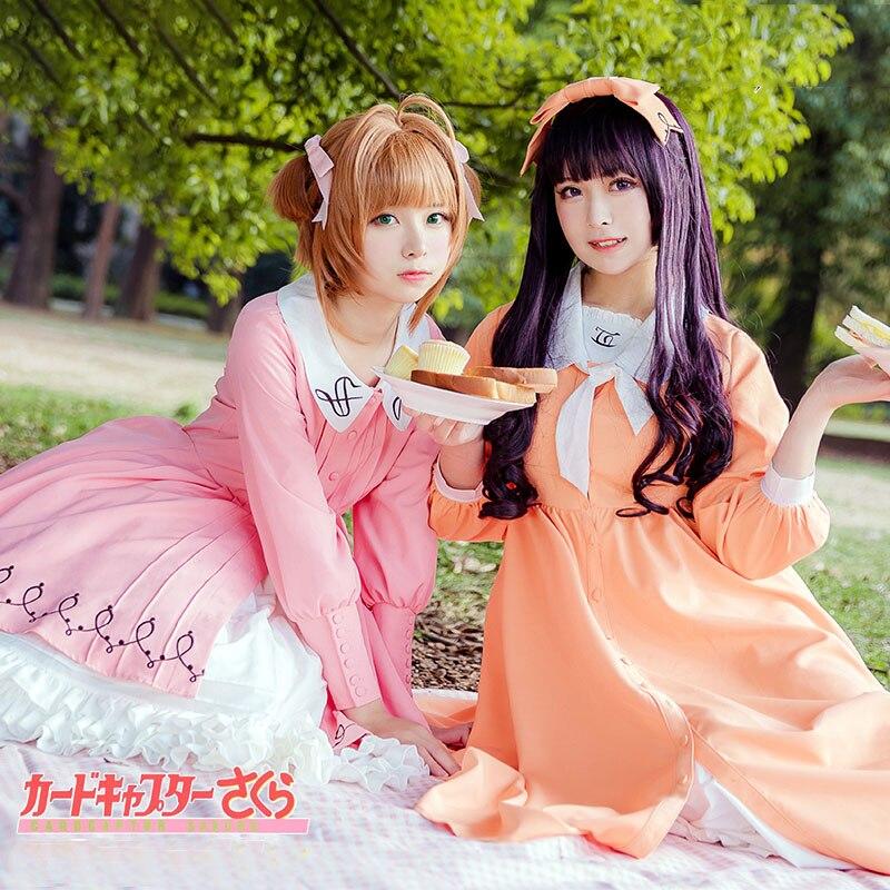 Anime pince carte Captor Sakura TOMOYO Cosplay Costume pique-nique tenues filles mignon robe Halloween carnaval uniformes
