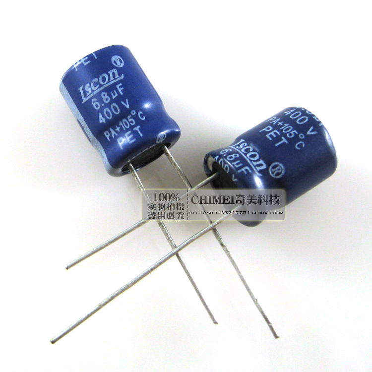 Electrolytic capacitor 400V 6.8UF capacitor