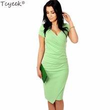 Clothes Work Promotion Des Sexy Achetez 8wnPyvm0NO