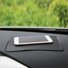 1 шт 20x13cmAnti-Slip коврик для мобильного телефона mp4 Pad gps черная сетка автомобиля липкий парфюм орнамент для сиденья автомобиля Противоскользящий коврик