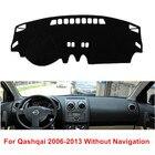 Car Styling Dashboard Cover Dashmat Mat Pad Interior Sun Visor Shade Carpet Anti-UV Protector For Nissan Qashqai J10 2006 - 2013