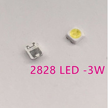 100pcs 2828 LED Backlight TT321A 1.5W-3W with zener 3V 3228 2828 Cool white