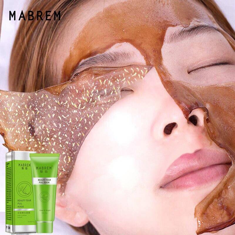Золотая коллагеновая Очищающая маска для глубокой очистки от черных точек лечение акне усадочная укрепляющая поры Антивозрастная маска для ухода за кожей лица - Цвет: beautyBlackhead mask