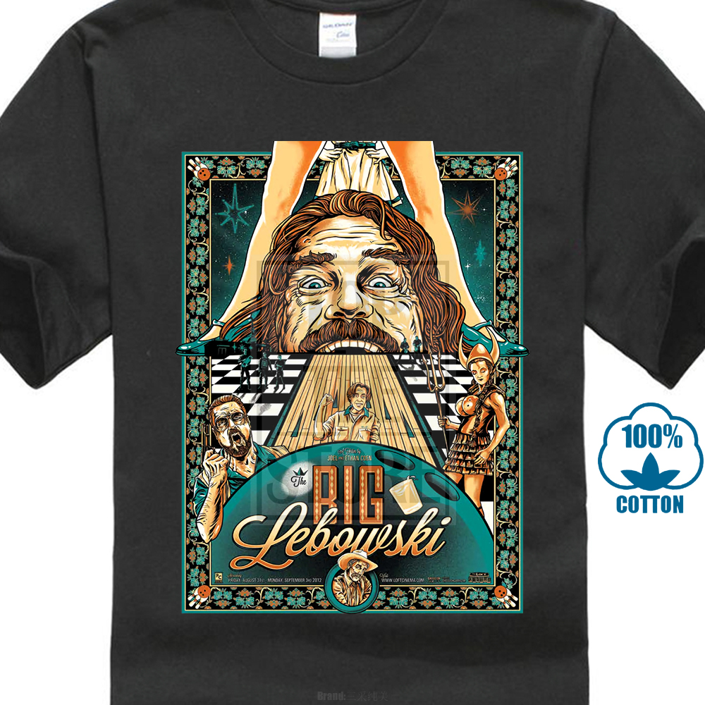 Brown Comedy Movie The Big Lebowski I Don'T Roll On