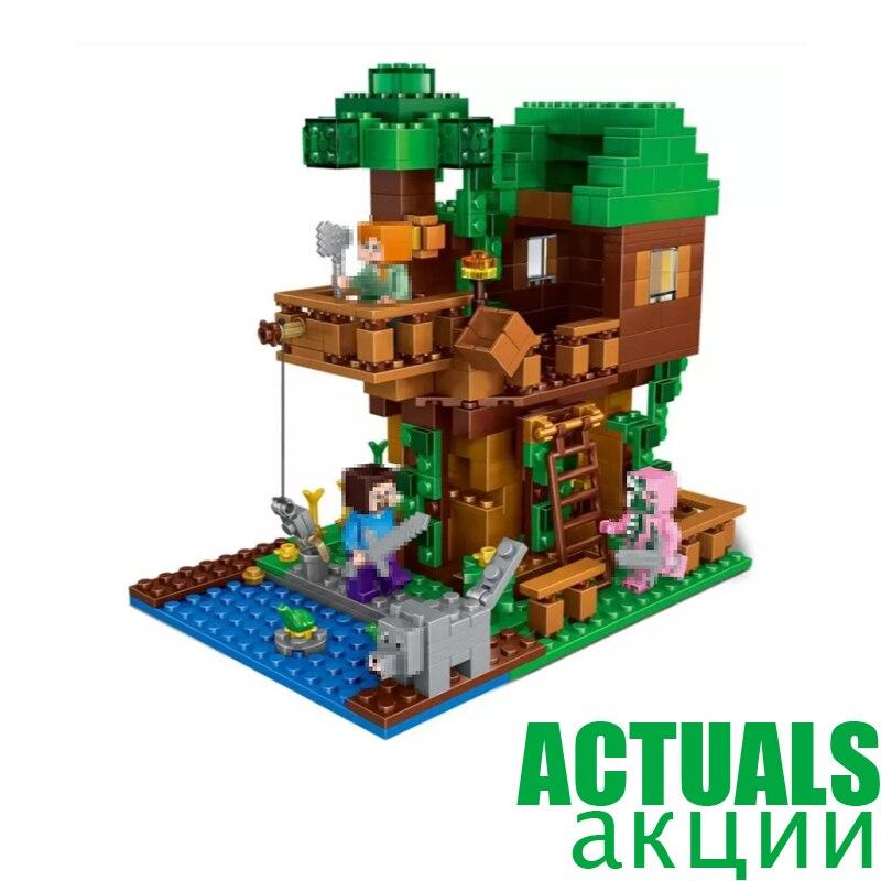 Mon Monde Minecrafted 420 PCS Arbre Maison steve zombie arme DIY Building Block Briques éclairer legoingly jouets pour enfants cadeau