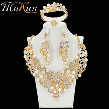 MuKun fashion African beads jewelry sets for women wedding bridal Dubai gold jewellery luxury Egypt  designers