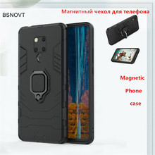 For Huawei Mate 20 X Case Shockproof Magnetic Finger Ring Armor Back Cover BSNOVT