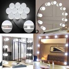 USB светодиодный 12V макияж лампа 10 лампочек комплект для туалетного столика бесступенчатая диммируемая голливудский туалетный зеркальный светильник 8W