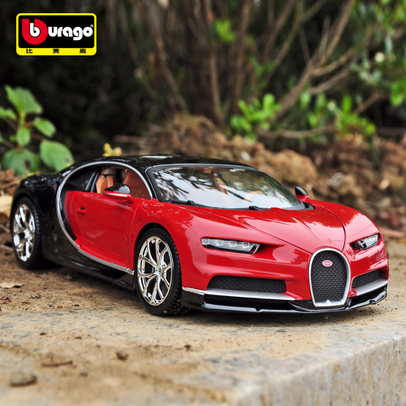 Bburago Bugatti Chiron 1:18 Scale Alloy Model  Metal Diecast Car Toys High Quality Collection Kids Toys Gift maisto 1959 cadillac eldorado biarritz 1 18 scale alloy model metal diecast car toys high quality collection kids toys gift