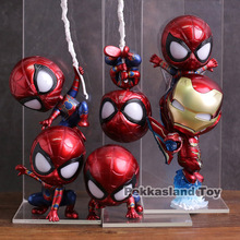 Avengers Infinity War Spiderman Iron Spider PVC Action Figure Collectible Model Toy