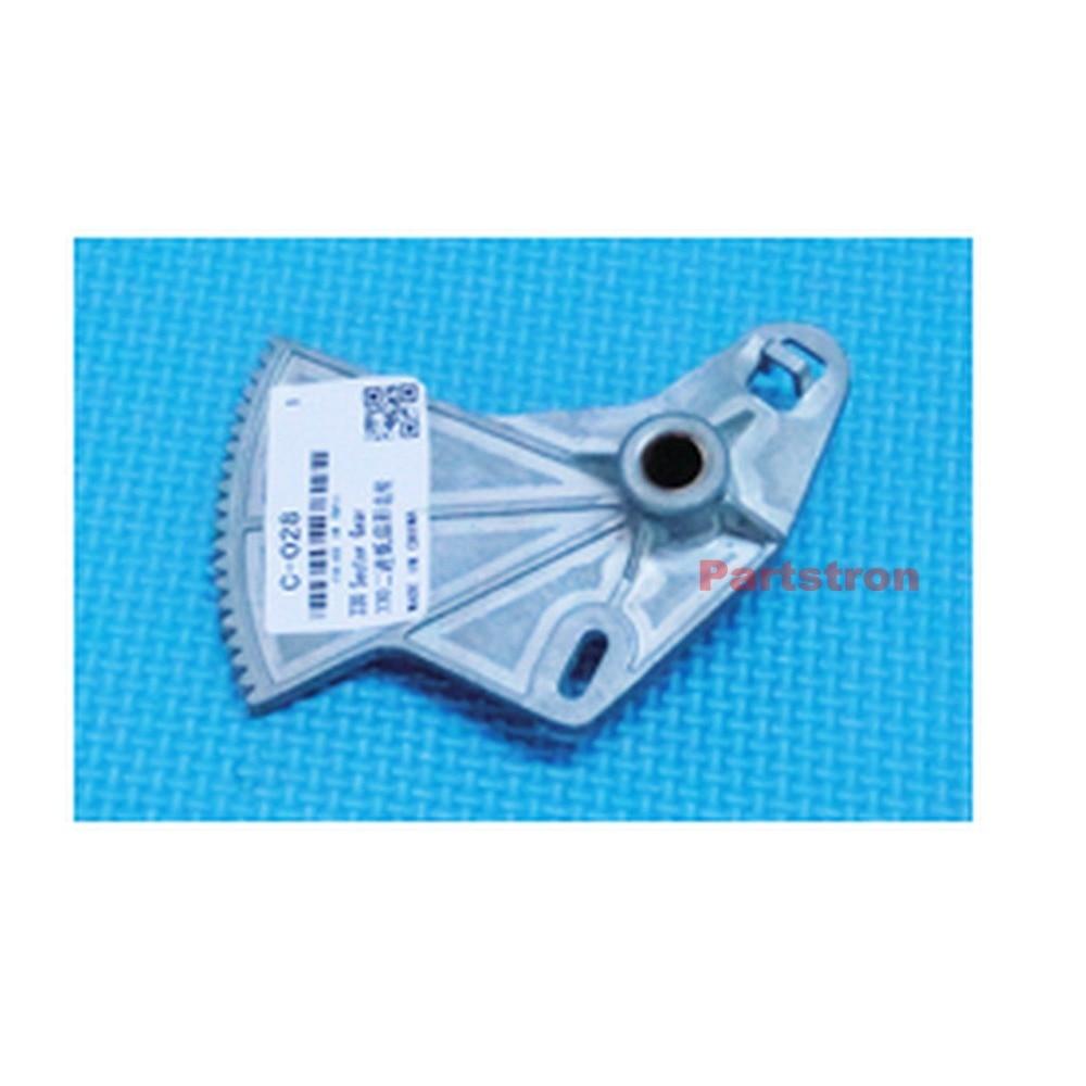 Sector Gear M7-C3020 For Duplo 21S 21L 21F 22L 22S 23S 23F 24S 24F 330/E 340/E 430/E 440/E 460/E S510 S520 S550 S620 S650 S850
