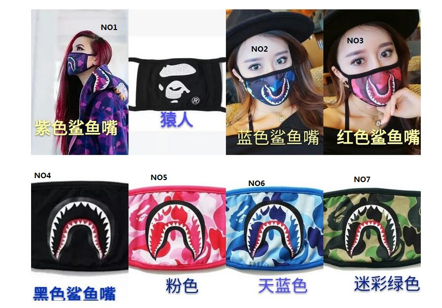 Free shipping Bathing Ape Shark Black Face Mask Camouflage Mouth muffle  Cover -in Party Masks from Home   Garden on Aliexpress.com  0c6127b35c8f